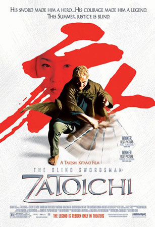 Zatoichi poster