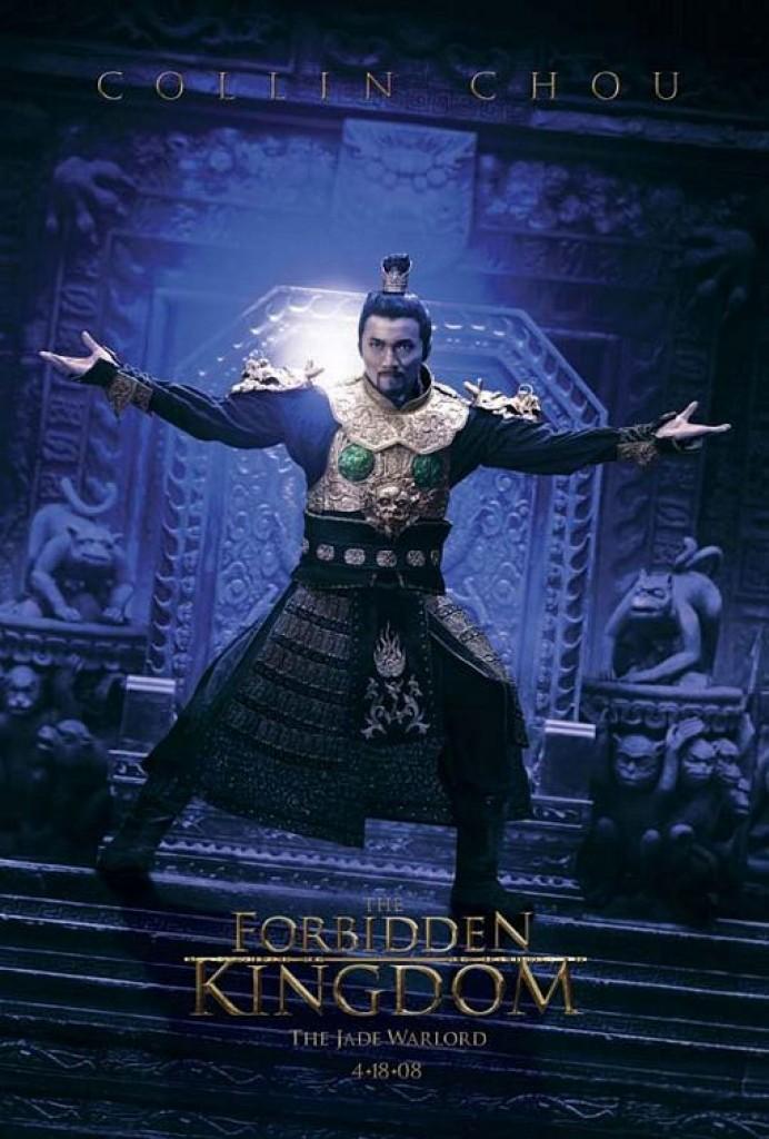 The Forbidden Kingdom (2008) - Kung-fu Kingdom