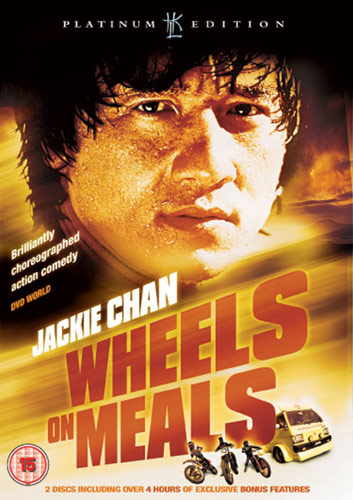 wheelsonmeals_dvd_uk_cover