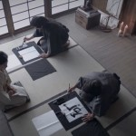 Calligraphy goes hand in hand with Ansatsuken training