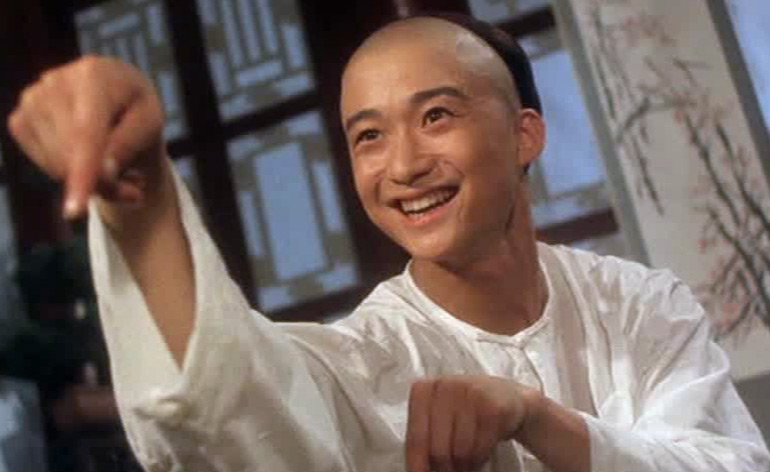 Tai Chi Boxer