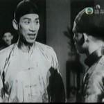Early days of Kwan Tak-hing