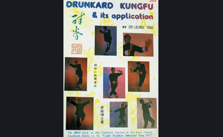Drunkard Kung Fu