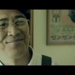 Jack Kao plays Wu Ming