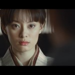 Betty Sun Li plays Qilan