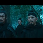 Cao Cao must decide Guan Yu's fate