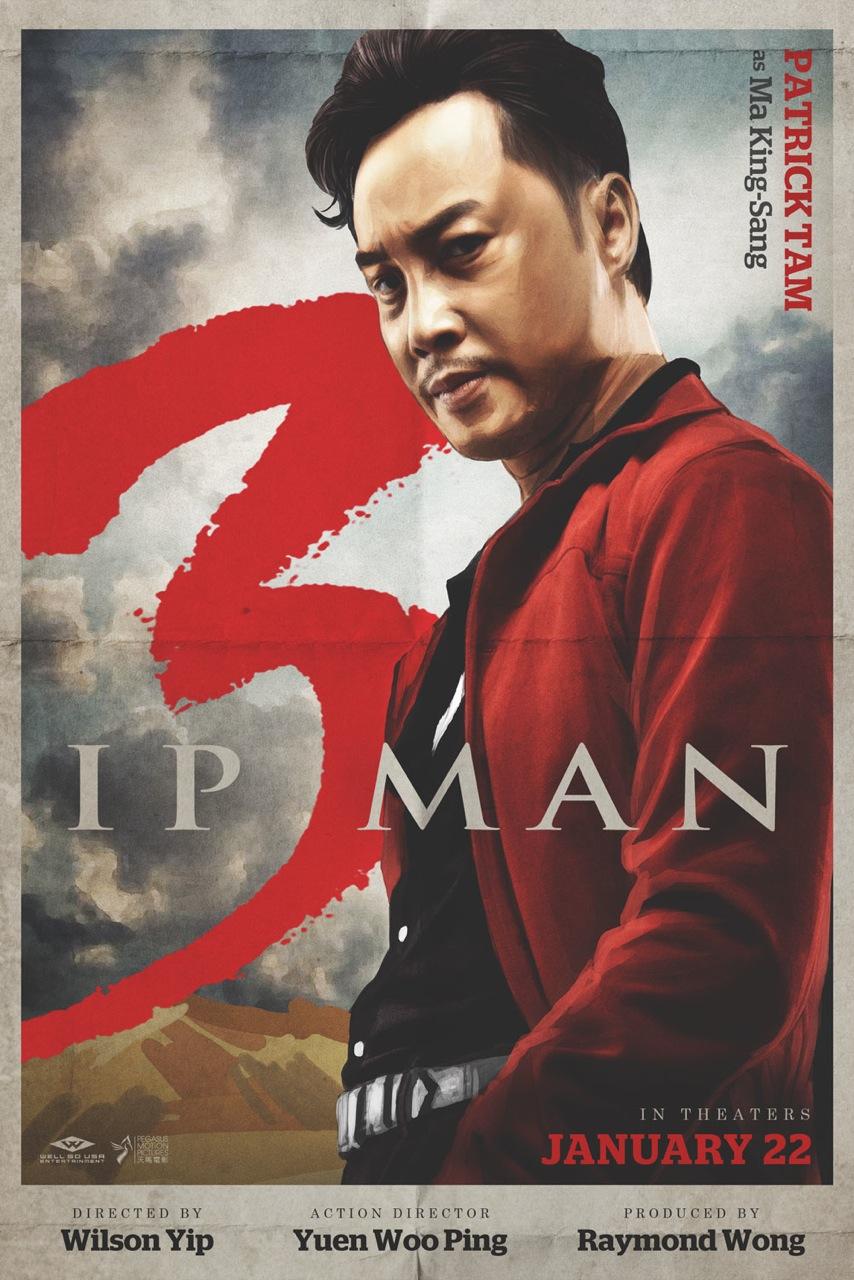 Ip man the grandmaster tony leung - 5 4
