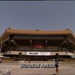 The Famous Budokan Arena