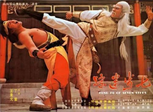 Chang-Shan-attacks.jpg