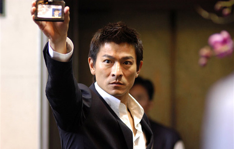 Here is my ID! - Infernal Affairs