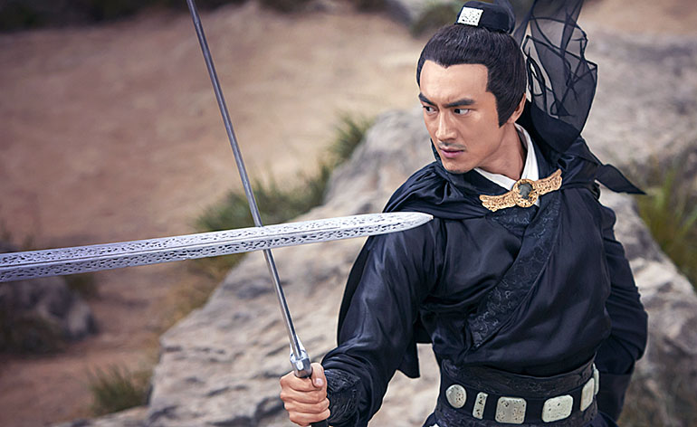 Sword Master (2016) - Kung Fu Kingdom