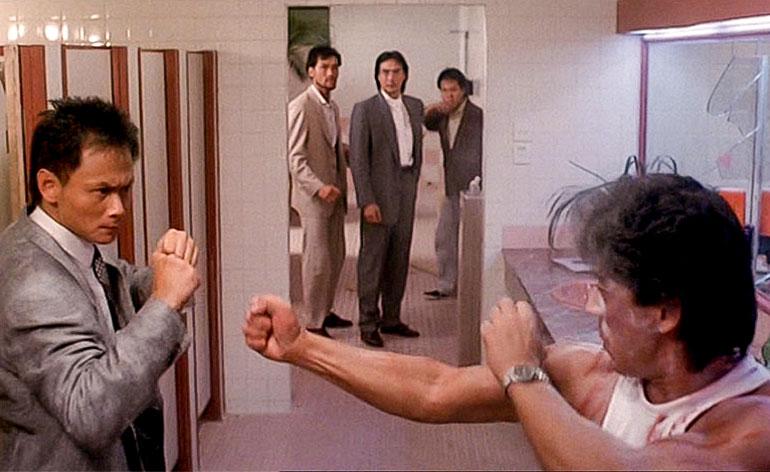 Tiger on the Beat (1988) - Kung Fu Kingdom