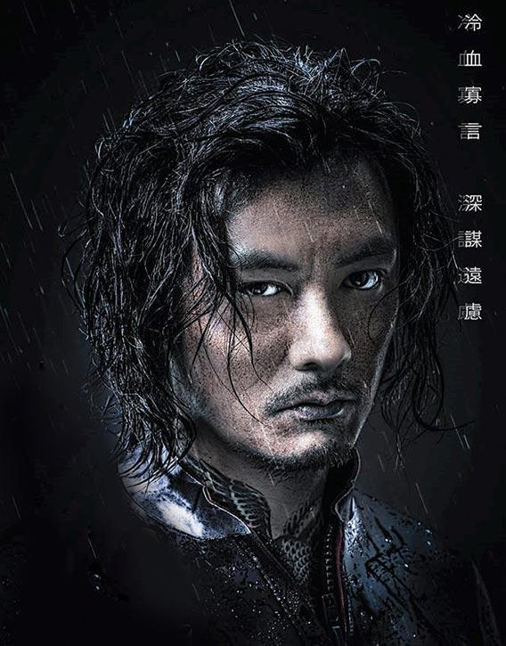 Shawn Yue as the cold Jiang Gui Cheng