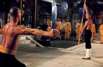 Kung Fu Kool Britannia!