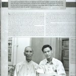 Bruce alongside his legendary Wing Chun master Yip Man