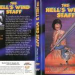 HellsWindStaff WorldVideo SC36