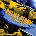 Police Story 20131