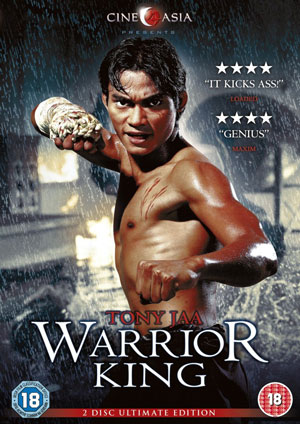 Warrior_King_DVD
