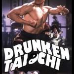drunken tai chi VHS sleeve