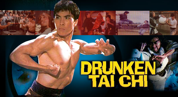 drunkentaichi moviereview feat