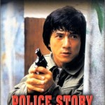 police story dvd cover tfi