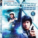 policestory1brcover