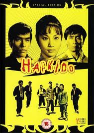 Hapkido Front Cover