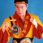 Master Wong sporting a few of his many belts and medals