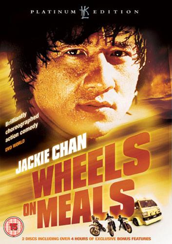 wheelsonmeals_dvd_uk_cover