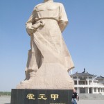 At the Huo Yuanjia memorial