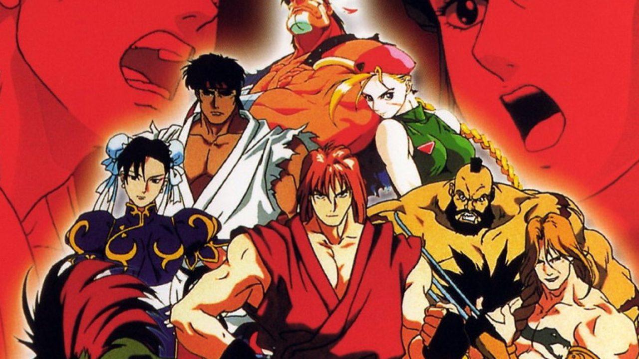 Street Fighter Ii The Animated Movie 1994 Kung Fu Kingdom