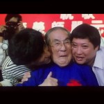 Jackie and Sammo reunited with their master Yu Jim Yuen