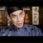 Kwan Tak hing1