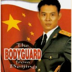 Movie poster for The Bodyguard from Beijing