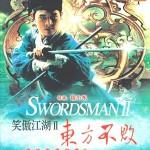 Poster for Jet Lis Swordsman II