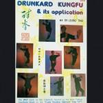 Drunkard Kung Fu1