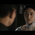 Fan Bingbing plays Hou Jies wife Yan Xi