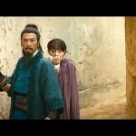 He swore an oath to protect Qilan