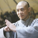 Jet Li expressed his wushu philosophy in the movie Fearless