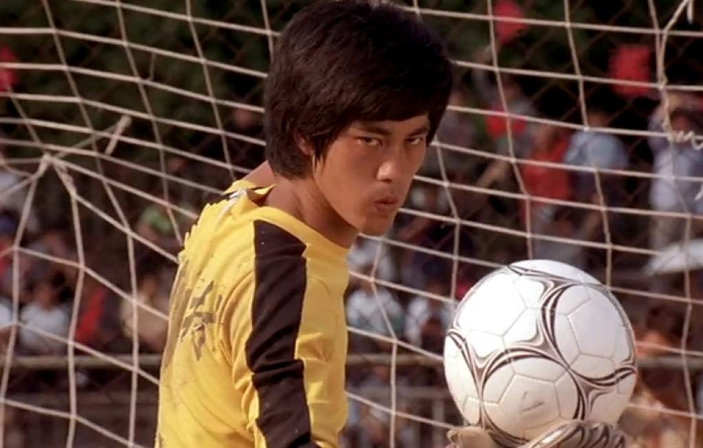Shaolin Soccer 2001 Kung Fu Kingdom