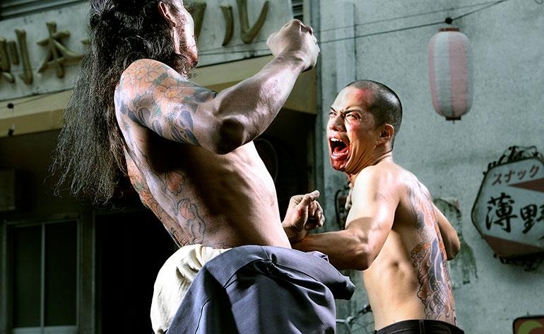 Yakuza Apocalypse GIVEAWAY Kung Fu Kingdom 770x472