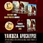 Yakuza Apocalypse Kung Fu Kingdom competition 1