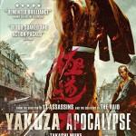 Yakuza Apocalypse box art Kung Fu Kingdom