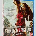 Yakuza Apocalypse on Blu ray May 2nd