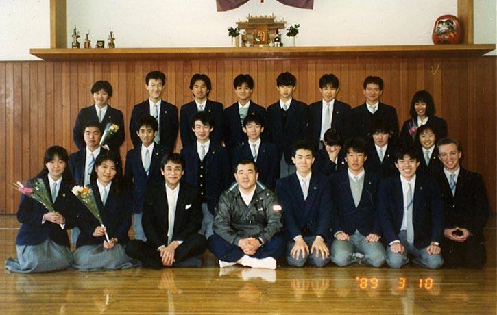 Inage High School Kendo Club 1987