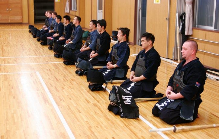 Kendo World Magazine training camp