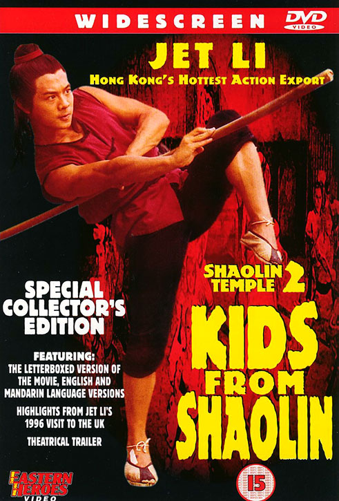 Kids from Shaolin DVD Cover