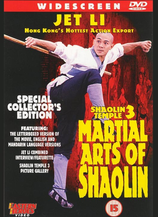 Martial Arts of Shaolin DVD Cover