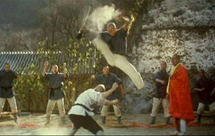 The Lotus Kick
