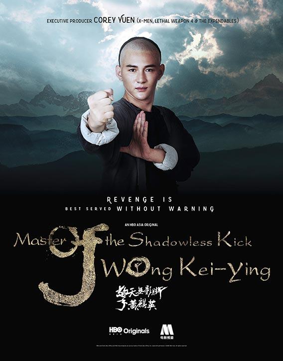 HBO Asia Master of The Shadowless Kick Wong Kei ying